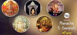 Manache-Ganpati-Pune-Honored-Ganesh-Idols-in-Pune