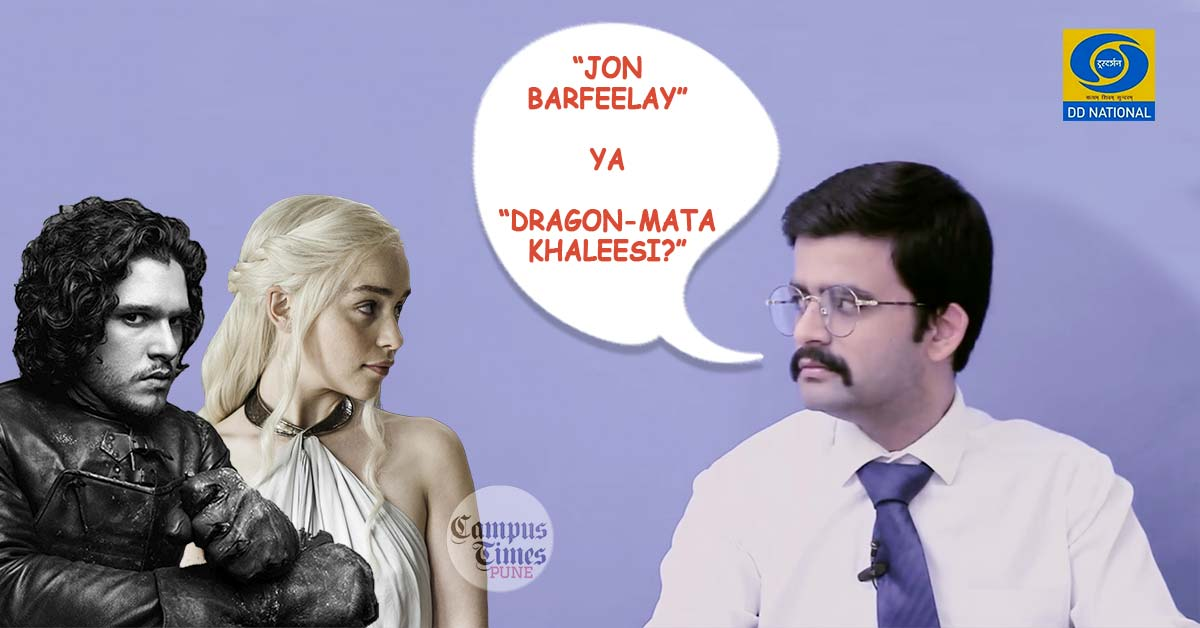 Doordarshan-Style-Game-of-Thrones-Review