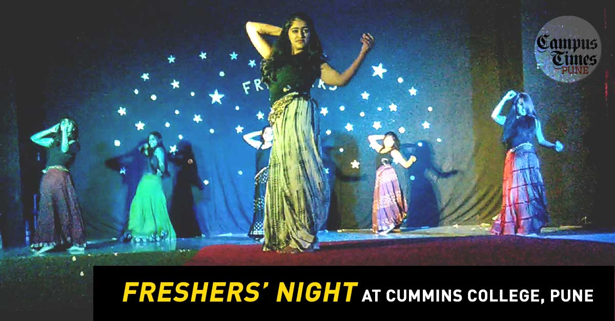 cummins-college-pune-freshers-party