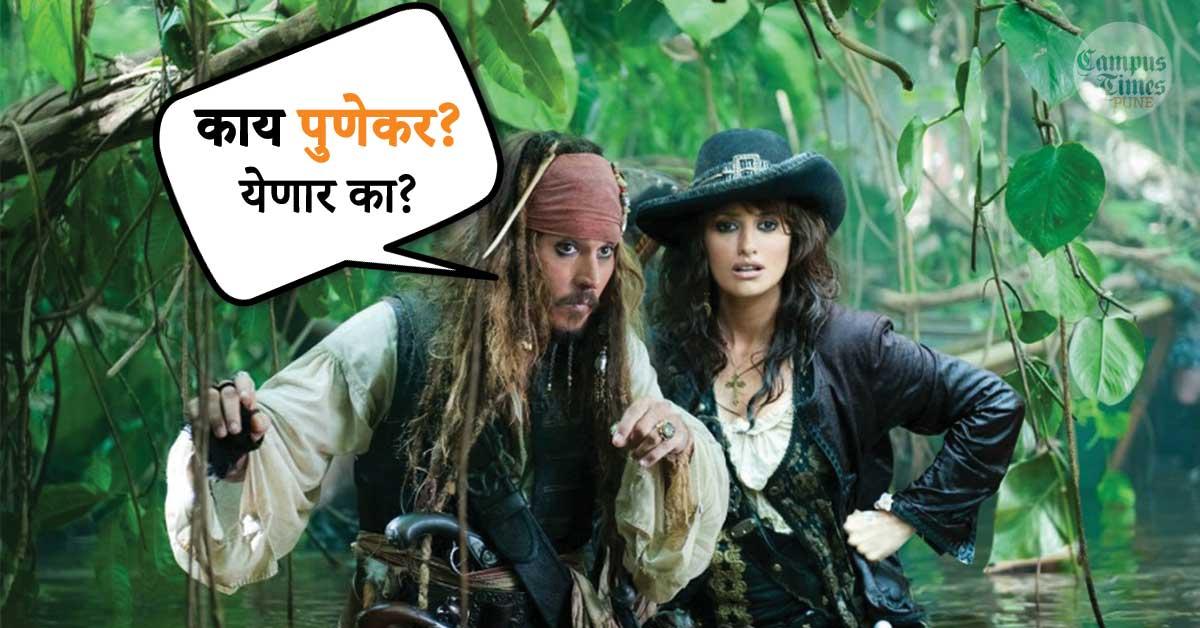 Celebrino-Treasure-Hunt-Event-in-Pune