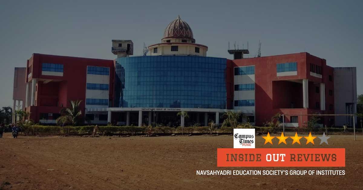 InsideOut-College-Reviews-NESGOI